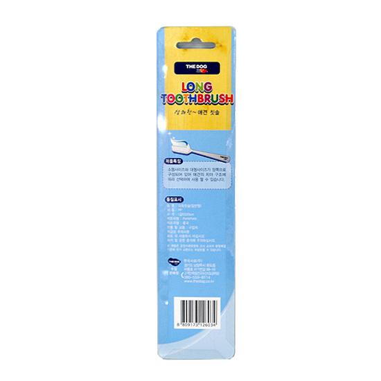 더독 롱 TOOTHBRUSH 칫솔(일반형)-핑크/블루