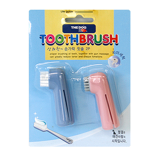 더독 TOOTHBRUSH 손가락 칫솔(핑거형) 핑크/블루